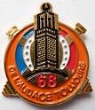 68RAA PINS 2-2